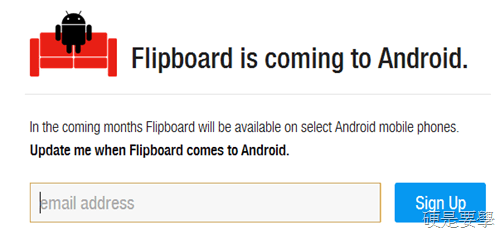 Flipboard 即將登錄 Android 平台,即日起開放開放登記 flipboard-on-android