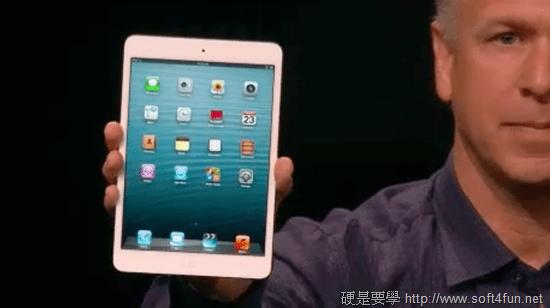 iPad mini 入手簡易指南,入手前先看清楚 book