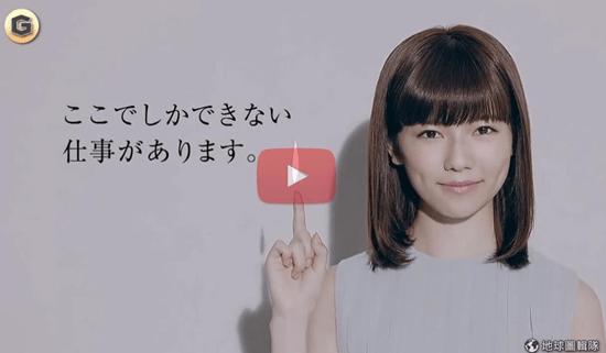 [早安!地球] AKB48 找你當兵你願意嗎? AKB48-