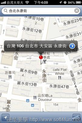 蘋果 iOS 6 地圖最佳取代方案「ClassicMap」雙核心地圖 App! classicmap-5_thumb
