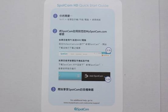SpotCam HD:專為家庭與辦公室打造的雲端高畫質廣角攝影機 clip_image028