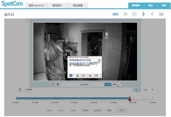 SpotCam HD:專為家庭與辦公室打造的雲端高畫質廣角攝影機 clip_image067