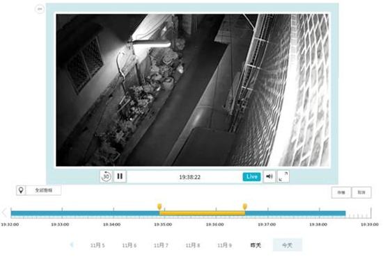 SpotCam HD:專為家庭與辦公室打造的雲端高畫質廣角攝影機 clip_image072