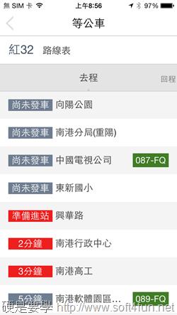 搭車吧!台北:最方便的台北大眾運輸、uBike 資訊查詢 App(Android/iOS) 2014041808.56.33