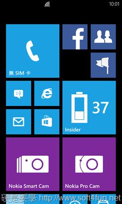 夜拍神器 Nokia Lumia 925 實測 wp_ss_20130929_0001