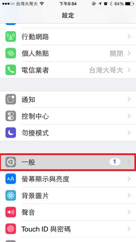 iPhone 6 Plus 拍照模糊?Apple 發佈 iPhone 6 Plus iSight 相機更換方案快檢查看看! -2015-8-23-5-54-42