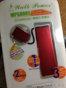 [開箱] Walk Power MP5000S 5000 mAh 高容量行動電源 Walk-power-MP5000S-8