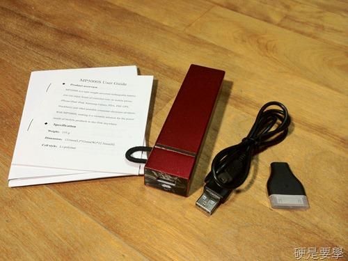 [開箱] Walk Power MP5000S 5000 mAh 高容量行動電源 Walk-power-MP5000S-9