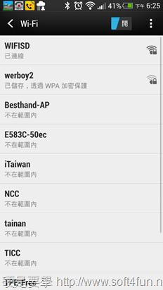 Wi-Fi記憶卡,免拔卡直接分享照片到 FB Screenshot_2013-08-22-18-25-10