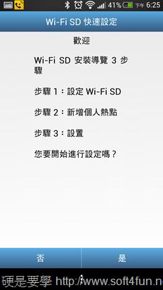 Screenshot_2013-08-22-18-25-33
