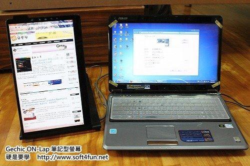 【使用心得】GeChic ON-LAP 筆記型螢幕,雙螢幕橫豎走著瞧 Gechic-ON-Lap--18