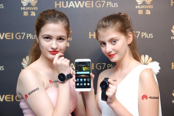 華為發表女神機 HUAWEI G7 Plus、金屬高質感智慧手錶 HUAWEI Watch DSC_0001