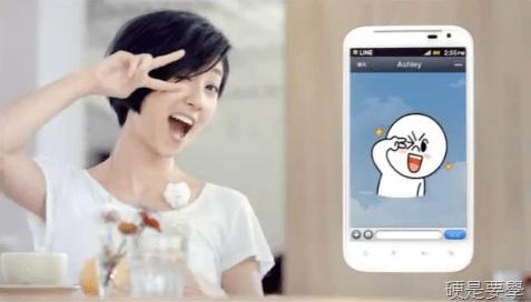 桂綸鎂代言「LINE」廣告,免費電話、簡訊廣告俏皮強打! -LINE-02