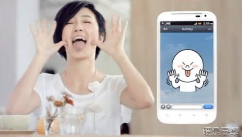 桂綸鎂代言「LINE」廣告,免費電話、簡訊廣告俏皮強打! -LINE-04