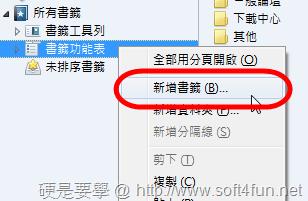 [Firefox] 超快捷徑!網址列輸入「+」直接進入 Google+ Google-02