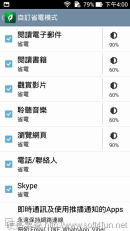 Screenshot_2014-04-06-16-00-38