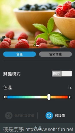 ASUS Zenfone 6 評測:全新驚豔 ZenUI,工作、娛樂、美肌拍照一把罩 (含預購價格資訊) Screenshot_2014-04-07-12-29-58