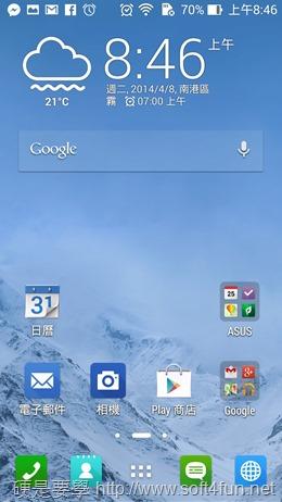 ASUS Zenfone 6 評測:全新驚豔 ZenUI,工作、娛樂、美肌拍照一把罩 (含預購價格資訊) Screenshot_2014-04-08-08-46-23