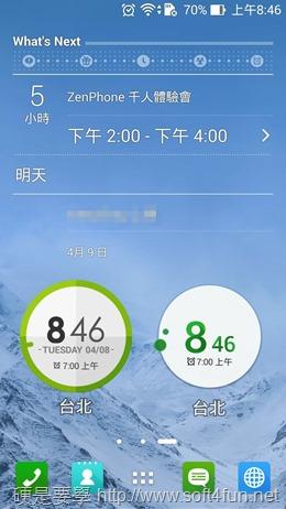 ASUS Zenfone 6 評測:全新驚豔 ZenUI,工作、娛樂、美肌拍照一把罩 (含預購價格資訊) Screenshot_2014-04-08-08-46-32_3