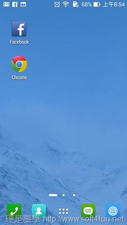 Screenshot_2014-04-08-08-54-32