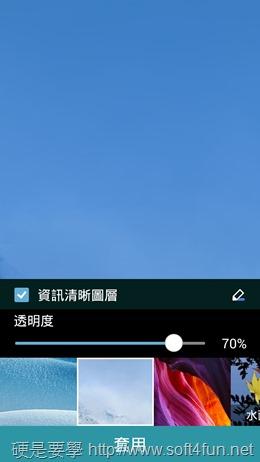ASUS Zenfone 6 評測:全新驚豔 ZenUI,工作、娛樂、美肌拍照一把罩 (含預購價格資訊) Screenshot_2014-04-08-08-54-40