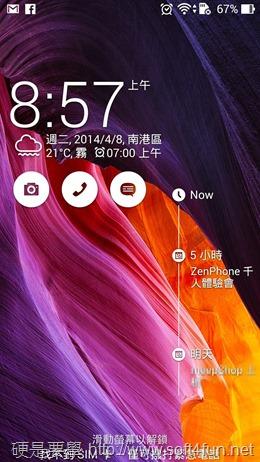 ASUS Zenfone 6 評測:全新驚豔 ZenUI,工作、娛樂、美肌拍照一把罩 (含預購價格資訊) Screenshot_2014-04-08-08-57-32