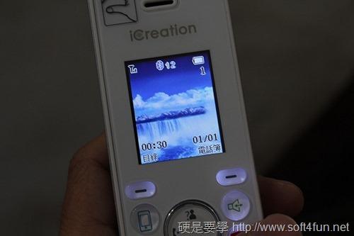 [評測] i-700無線藍芽電話,穿透3層樓通話依然清晰 image027