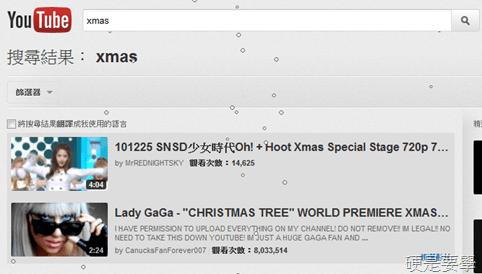 聖誕節網路版懶人包,Google、YouTube、Facebook 都來應景一下 christmas-07