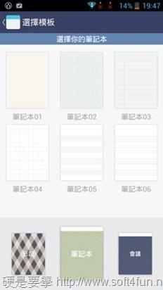 InFocus M320 評測,中高階規格以低階價格販售的超值手機 clip_image043
