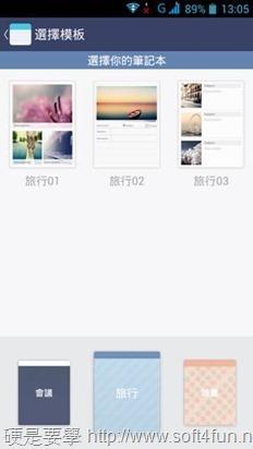 InFocus M320 評測,中高階規格以低階價格販售的超值手機 clip_image045