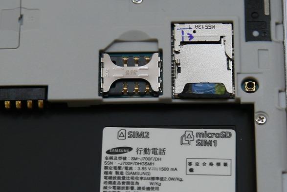 Samsung Galaxy J7登場!雙卡雙待、超大光圈、廣角自拍,絕對超值! IMG_9584
