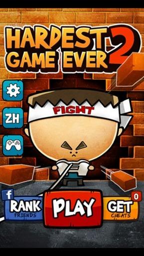 超厲害的殺時間遊戲《史上最牛的遊戲2》,無聊就來玩這款! 01
