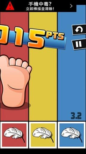 超厲害的殺時間遊戲《史上最牛的遊戲2》,無聊就來玩這款! 08