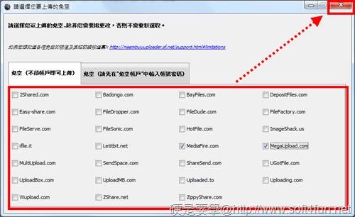 「Neembuu Uploader」跨平台免空檔案上傳工具,支援27個空間 _neembuu-04