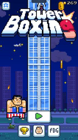 Tower Boxing: 別再拆人民房子,無腦圖利就玩這款  (Android、iOS) 2014-09-01-21.56.28