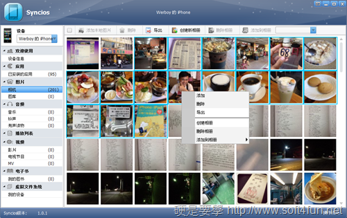 免費 iPhone, iPad, iPod 檔案傳輸軟體 SynciOS 可備份照片/音樂/App 檔案到 PC syncios-02_thumb