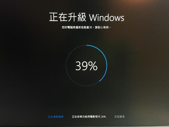 Windows 10 正式版免費下載!歷年來最實用的改版,最漂亮的操作介面終於來了 -2015-7-30-3-38-39