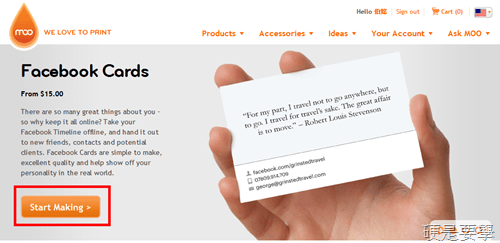將 Facebook動態時報製作成個人專屬名片 moo-facebook-cards-01