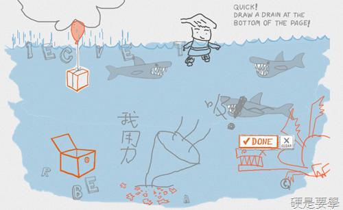 Draw A Stickman 隨手畫,創造你的火柴人冒險故事 drawastickman-08