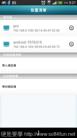 D-Link DIR-817LW:輕鬆建立自己的雲端硬碟 Screenshot_2013-05-29-21-27-22