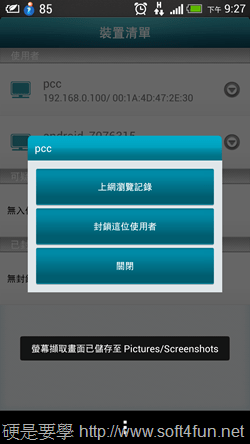 Screenshot_2013-05-29-21-27-26