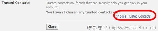 如何使用 Facebook 信賴聯絡人功能讓朋友幫你恢復帳號 facebook-trusted-contacts-02