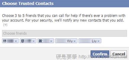 如何使用 Facebook 信賴聯絡人功能讓朋友幫你恢復帳號 facebook-trusted-contacts-04