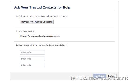 如何使用 Facebook 信賴聯絡人功能讓朋友幫你恢復帳號 facebook-trusted-contacts-05