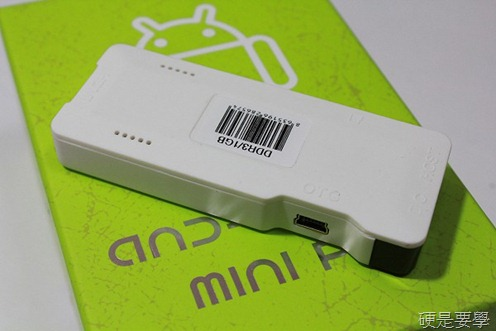 [開箱] 迷你電腦 Android Mini PC 上網、看影片、玩遊戲樣樣行(Android 4.0 系統) IMG_4683