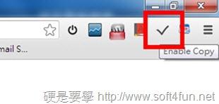 解除網頁無法選取文字、鎖右鍵限制:Enable Copy(Chrome 擴充套件) enable-copy-01_thumb