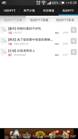 Screenshot_2014-03-05-17-28-29
