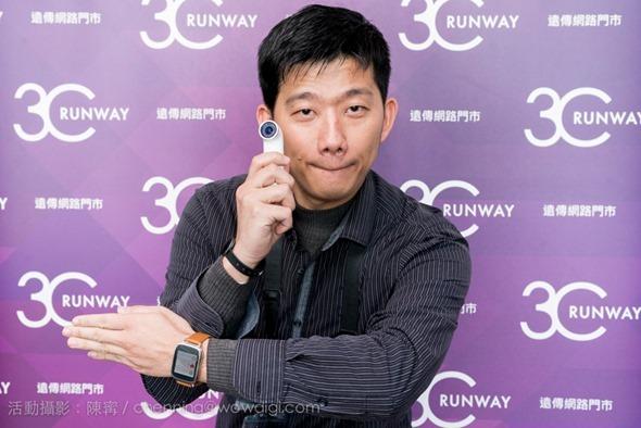 遠傳 3C Runway_0019