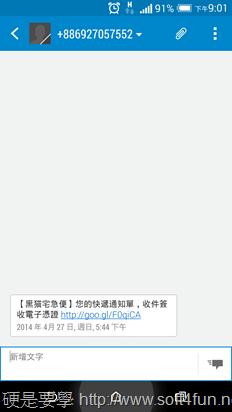 2014-05-09 13.01.59