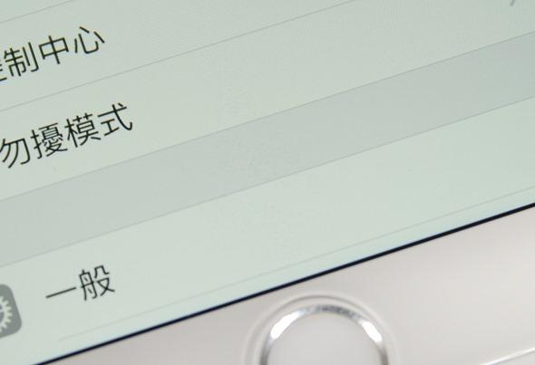 手機螢幕也 Bling Bling!冬季限定雷射光雕保護貼 DSC_0040